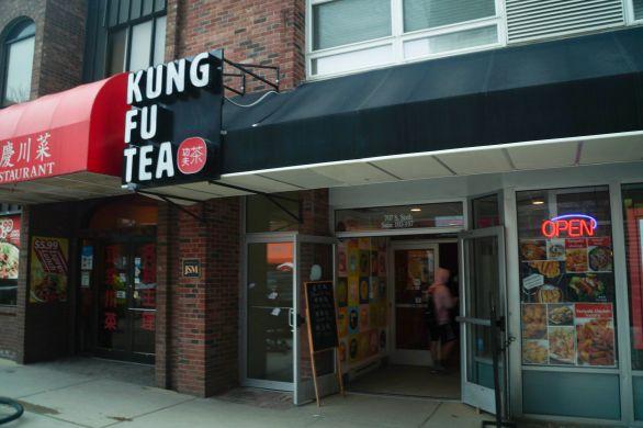 Kung Fu Tea 1